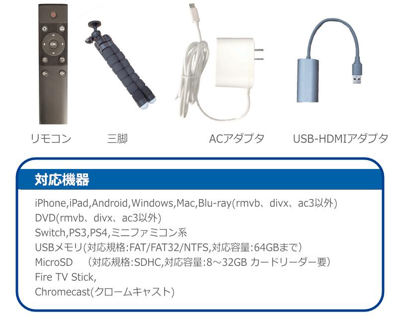 モバイルプロジェクター 2021年最新モデル プロジェクター プロジェクタ ホームプロジェクター 小型プロジェクターモバイル スマホ 家庭用 Wi-Fi WIFI 高画質 DLP フルHD HDMI 無線
