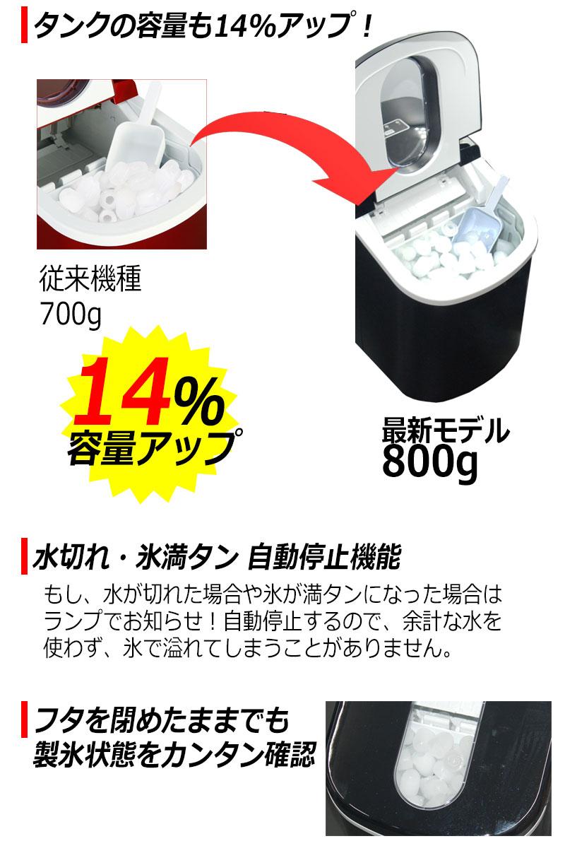 製氷機 家庭用 新型 高速 自動製氷機 日本 表示 かき氷 レジャー アウトドア バーベキュー 釣り レジャー アイスメーカー こおり クラッシュアイス 簡単 大容量 1年保証