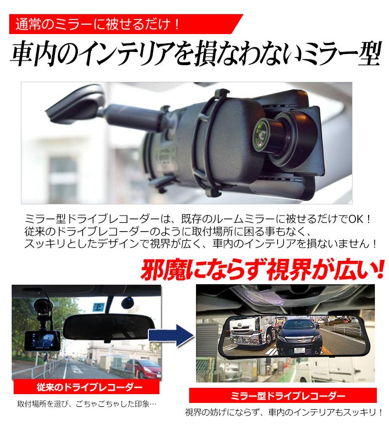 9.6インチ ドラレコ バックビューモニター リアカメラミラー タッチパネル デジタルインナーミラー 広角ミラー ドライブレコーダー 夜間撮影 前後同時録画 駐車監視 ルームミラー型 ミラー型ドライブレコーダー 前後 前後カメラ 2カメラ あおり運転