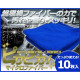 マイクロファイバー クロス 洗車 タオル 車内清掃 にも最適 10枚セット 送料無料