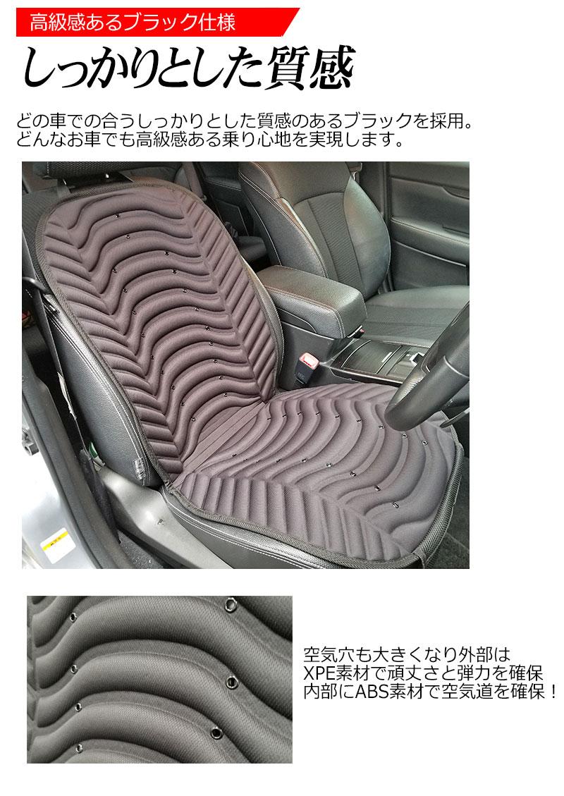 クールシート クールカーシート ドライブシート 最新 モデル 12v クールエアーカーシート ムレ防止 夏 夏場 も 快適ドライブ 革張り 普通車 軽自動車 XPE ABS 素材採用 送料無料