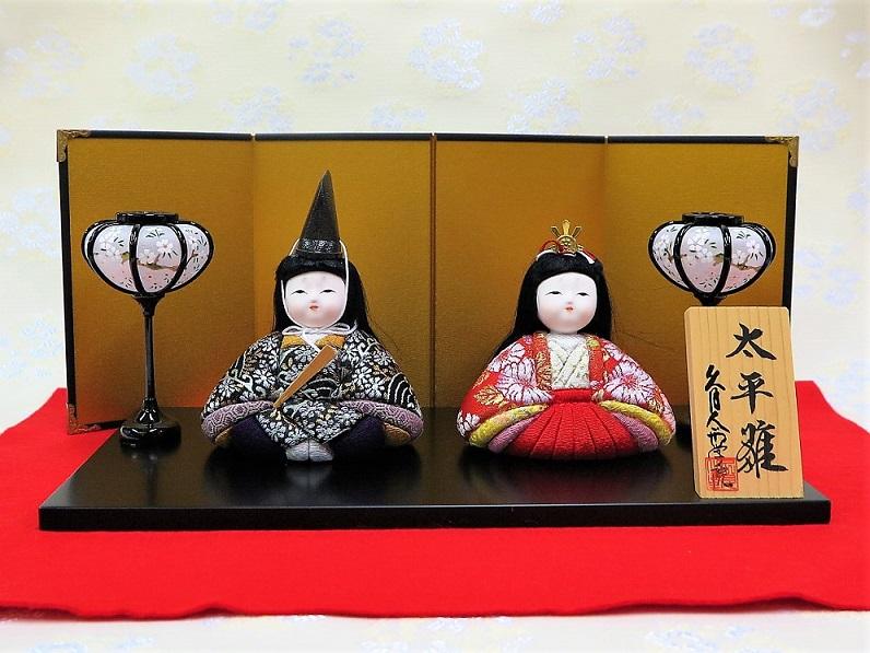 手作りキット 『太平雛飾り』道具付