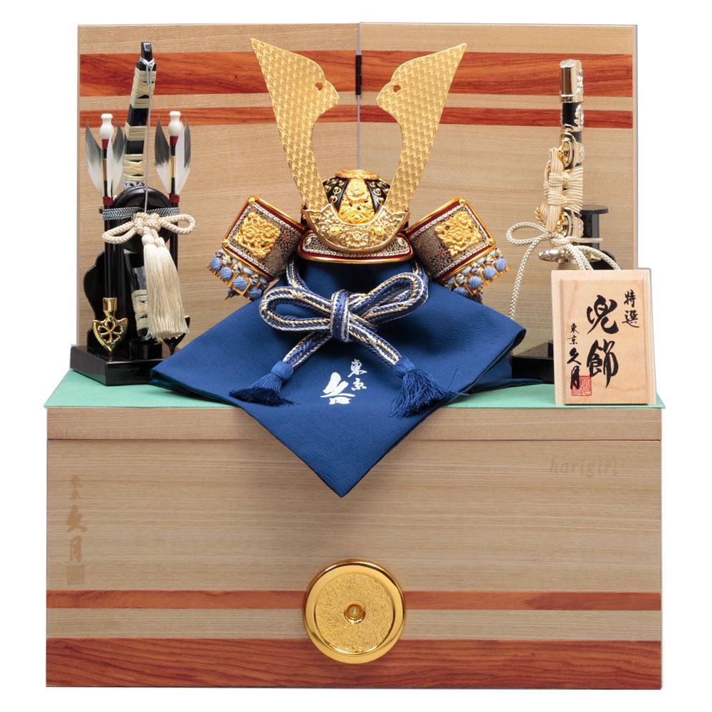針桐 兜収納飾り 正絹青裾濃縅 久月監製 71GC-47
