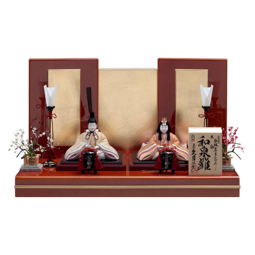 木目込人形親王飾り 71EC-21