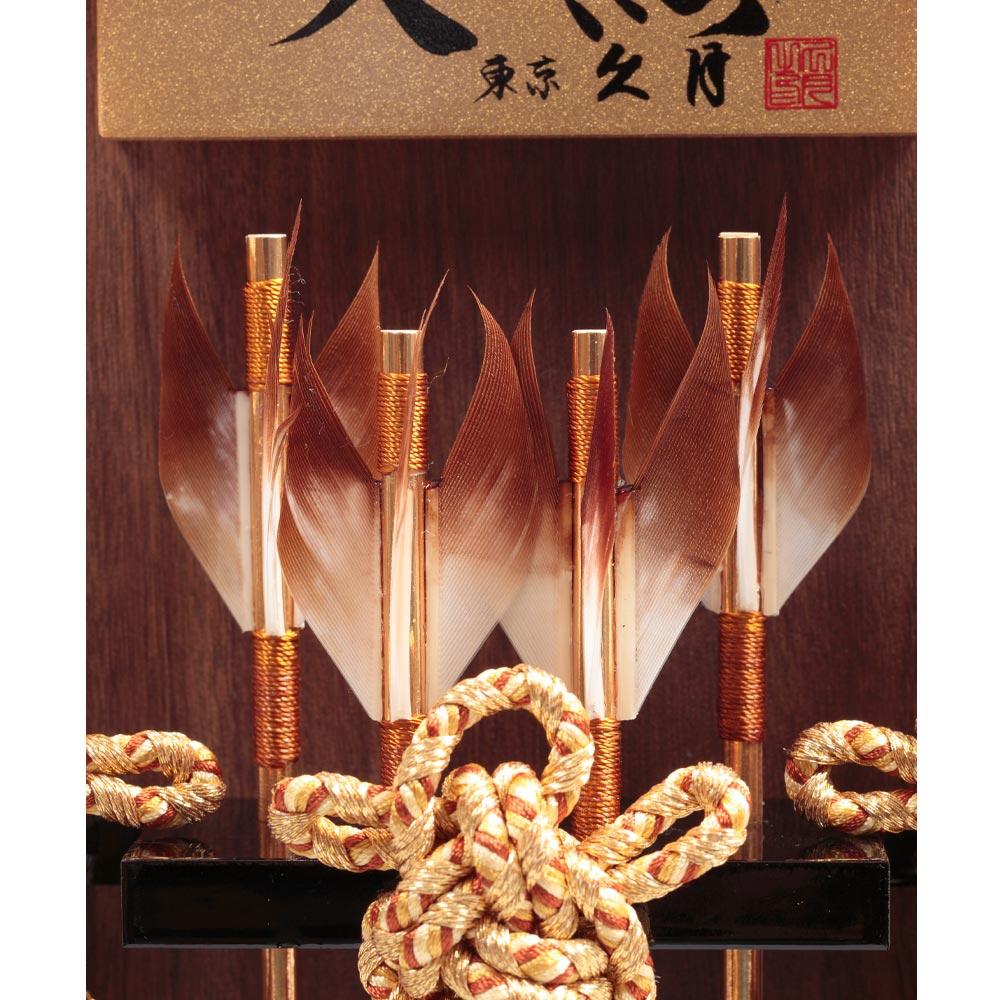 破魔弓ケース飾り 72EY-25