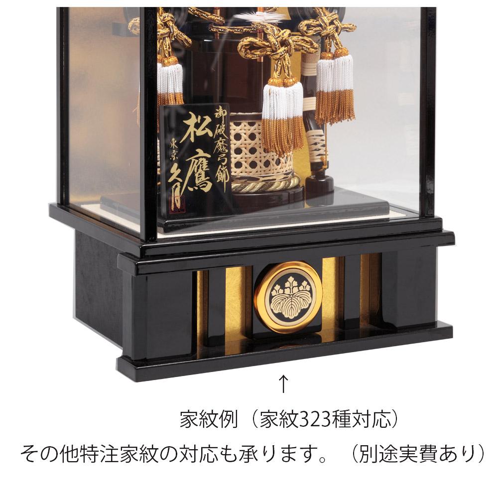 破魔弓ケース飾り 72EY-22