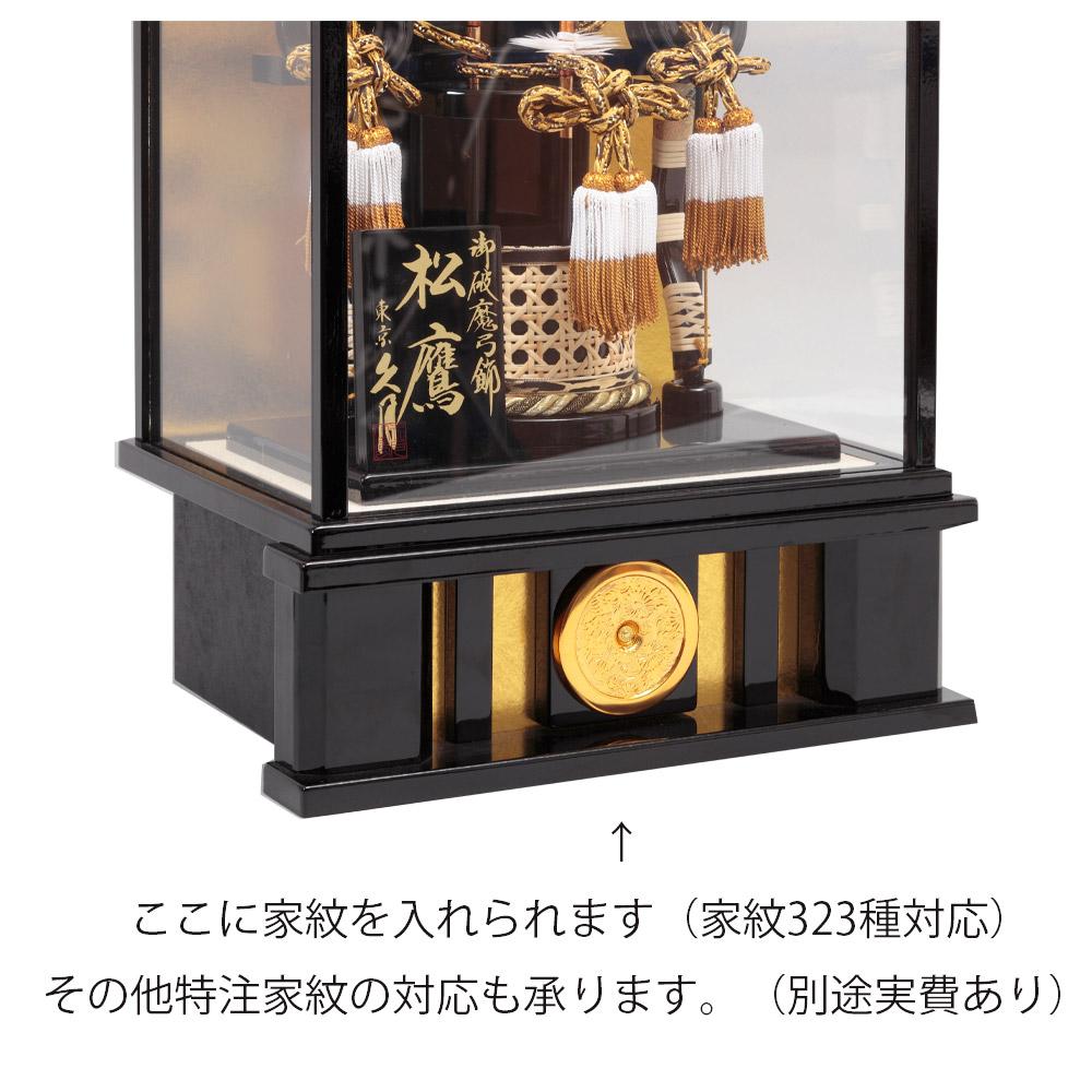 破魔弓ケース飾り 72EY-37
