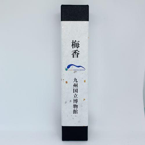オリジナル線香 梅香
