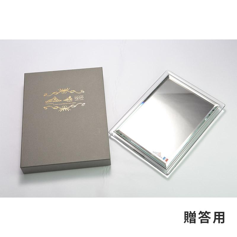 次世代卓上鏡(高透明防湿ミラー3mm)