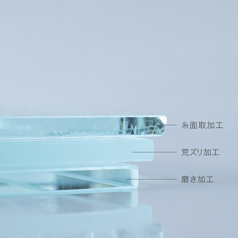 ディアマンテ ガラス 【荒ズリ加工 8mm】 300×900