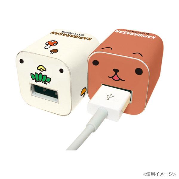 カピバラさん Petamo!for アダプタ(カピバラさん&なまけものくん)
