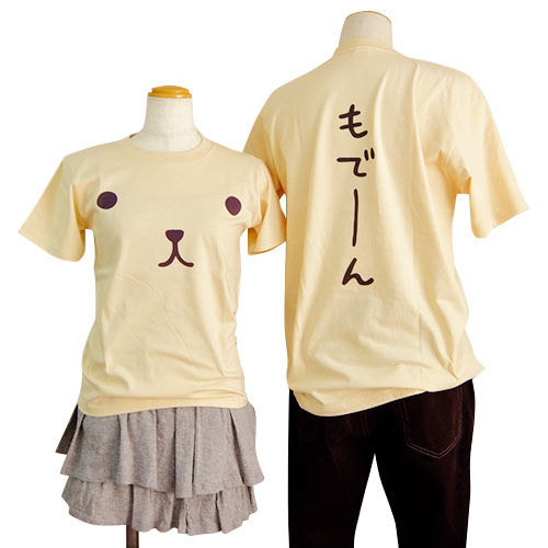 カピバラさんTシャツ カピバラさん1【15営業日以内に出荷】