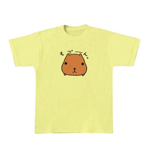 カピバラさんTシャツ カピバラさん2