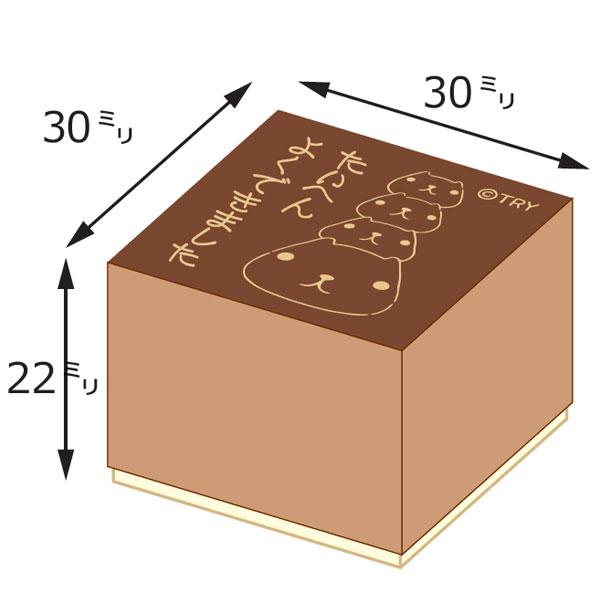 カピバラさん 木製スタンプ(30×30) Thank you