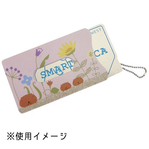 カピバラさん×シンジカトウ TPUパスケース Flower garden