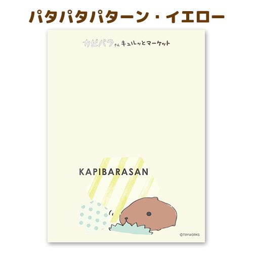 ★メッセージカード(フリー)