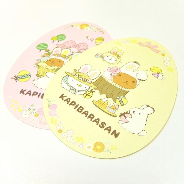 カピバラさん ダイカットポストカード イースターVer.2(ピンク)