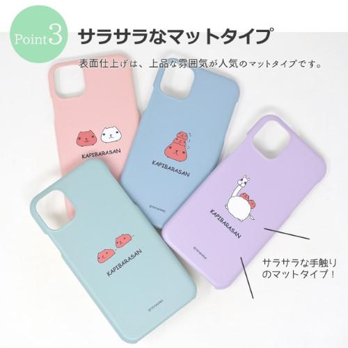 カピバラさん iPhoneハードケース FACE・bottom・WL(マット/ベージュ)