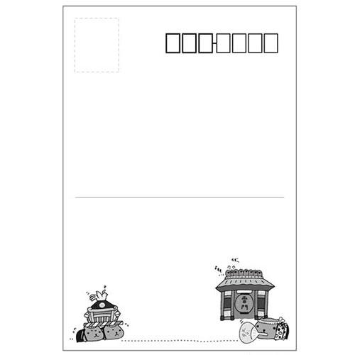 カピバラさん 雷門アート ポストカード