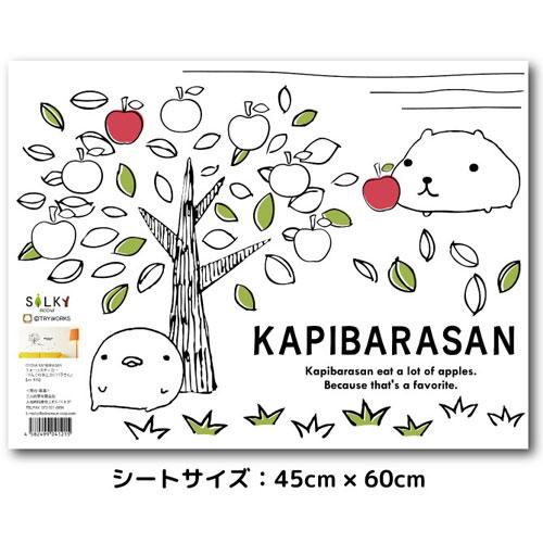 ウォールステッカー りんごの木|OTONA KAPIBARASAN