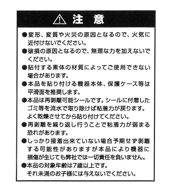 カピバラさん スマートフォン・リング 15th