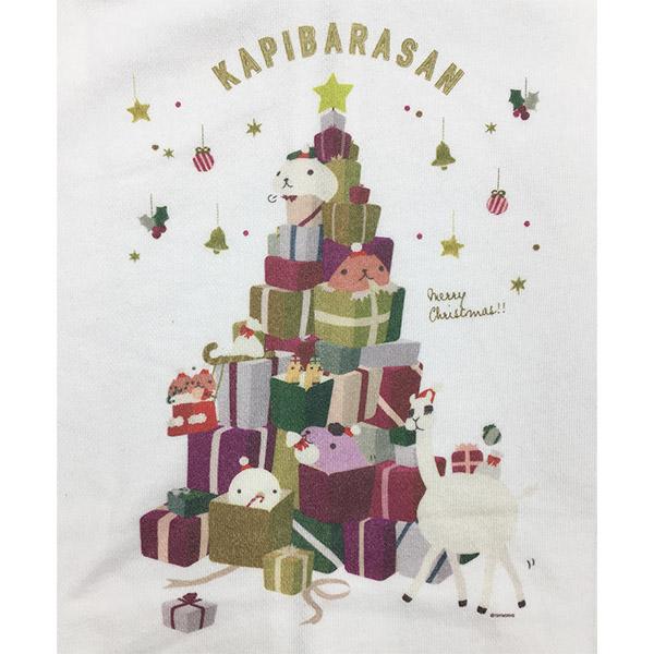 カピバラさんクリスマス ジップパーカー ホワイト