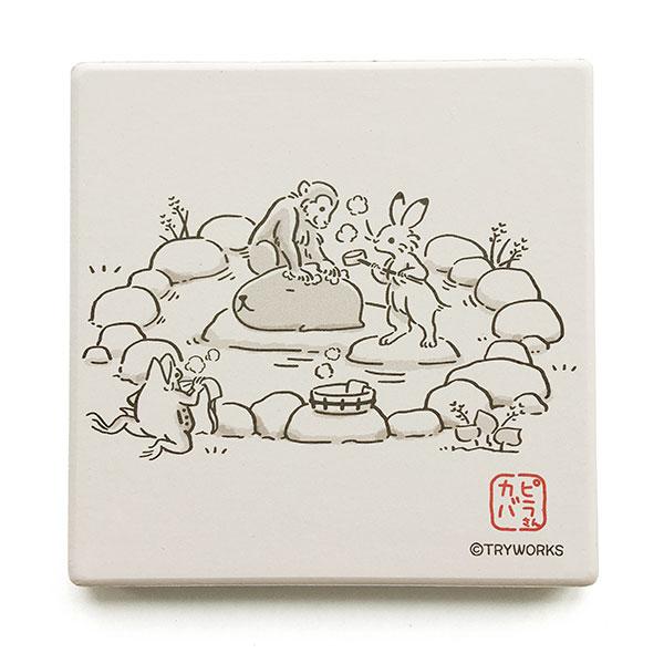 鳥獣戯画×カピバラさん 白雲石コースター お風呂