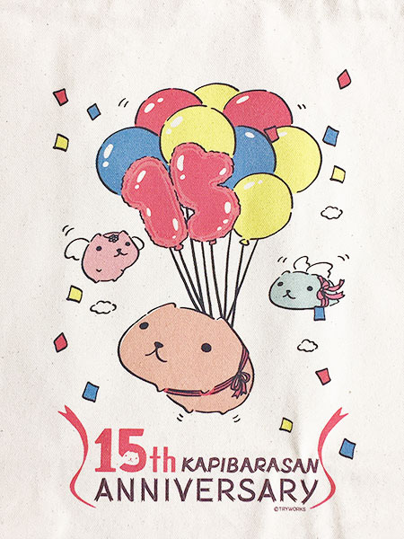 カピバラさん15thAnniversary トートバッグ
