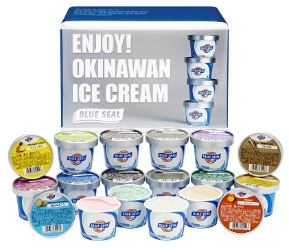 沖縄「ブルーシール」アイス詰め合わせギフト18