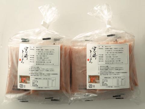 福岡「筥崎とろろ」監修 自然薯入り味付けとろろ