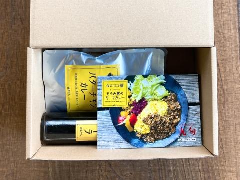 【離島のいいもの】石垣島「タマリンド食堂」島カレー2種・島コーラセット