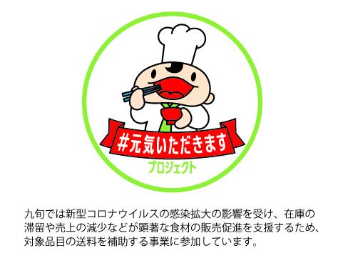 【送料無料】大分・豊後「絆屋」大分産真鯛と車海老しゃぶしゃぶセット