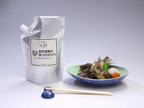 【特産九州便】佐賀「割烹旅館ひさご」割烹旅館の煮つけのたれ3本セット