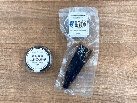 【特産九州便】鹿児島「マルニフーズ」しょつみそ・なまり節・燻製いりこセット