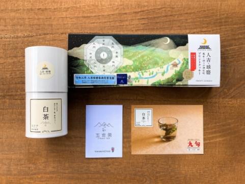 【九州のいいもの】人吉・球磨の白茶と抹茶クッキーセット