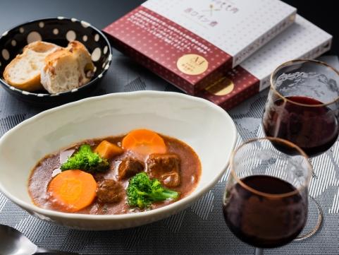 【 九旬直送便 】鹿児島県産「黒毛姫牛」モモ肉赤ワイン煮