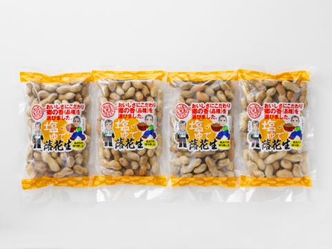鹿児島県鹿屋産 冷凍塩ゆで落花生4袋