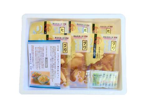 大分・豊後「絆屋」郷土料理真鯛とぶりの海鮮漬け丼(りゅうきゅう)
