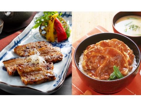 鹿児島「南州農場」黒豚カルビ味噌漬け・生姜焼き詰合せ