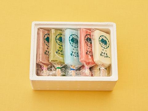 福岡「椛島氷菓」カバ印のアイスキャンデー10本セット