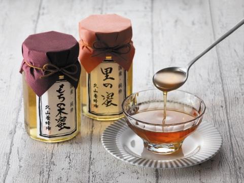 福岡「久山養蜂場」国産蜂蜜詰合せ