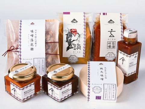 福岡「蛭子屋」misoya no kitchen7種セット
