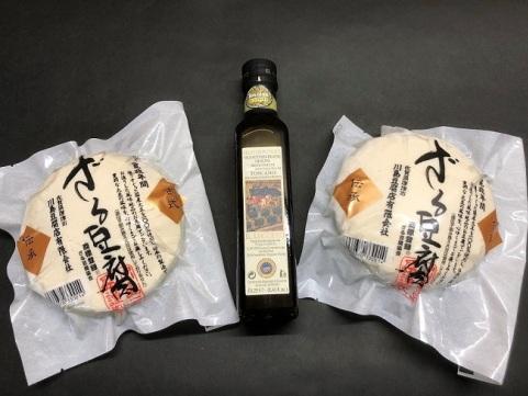 佐賀「川島豆腐店」イタリアンセット