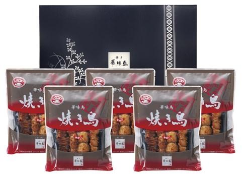 福岡「博多華味鳥」焼き鳥セット