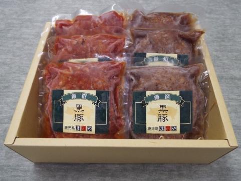鹿児島「ますや」黒豚ハンバーグセット