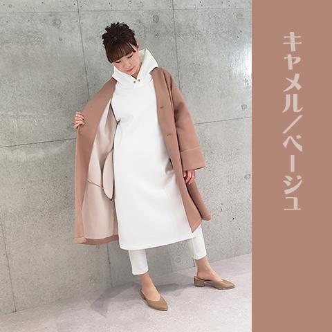 2021`Spring 【PONCHI】ポンチテントコート  【9528501】