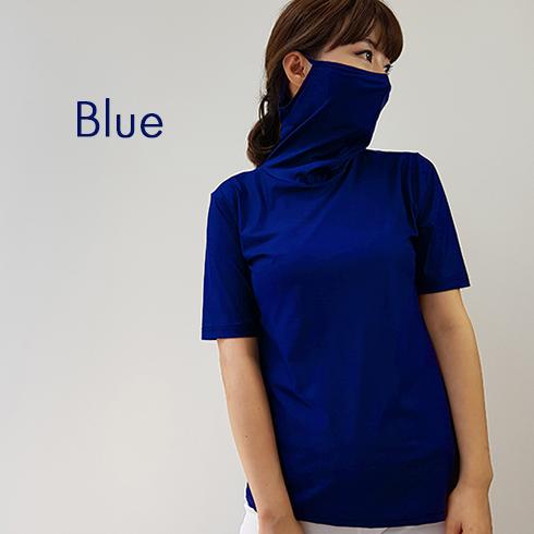2021年インテグレレディーストレーニング冷感UV-カットフェイスカバー半袖T-Shirt 【1326505】
