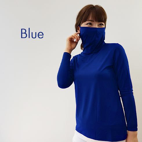 2021年インテグレレディーストレーニング冷感UV-カットフェイスカバー長袖T-Shirt 【1127501】