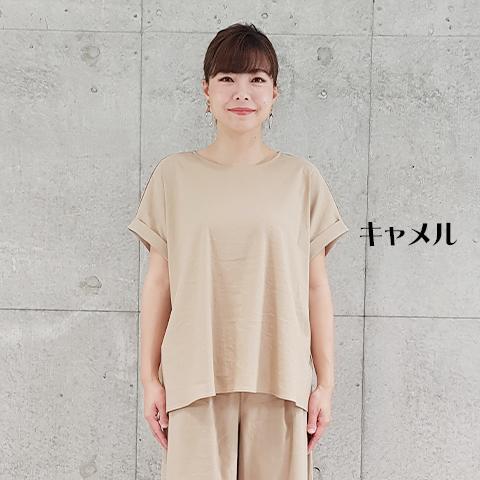 2021`Spring / Summer ストレッチリネンAラインプルオーバー 【0226702-28】