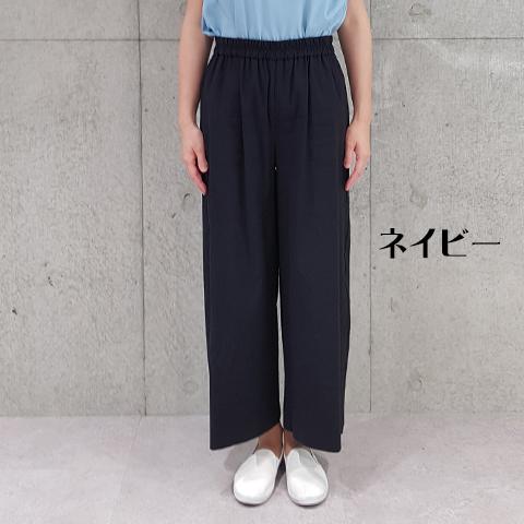 2021`Spring / Summer ストレッチリネンワイドパンツ【6224701-28】